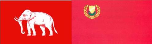Bendera Siam dan Bendera Kedah